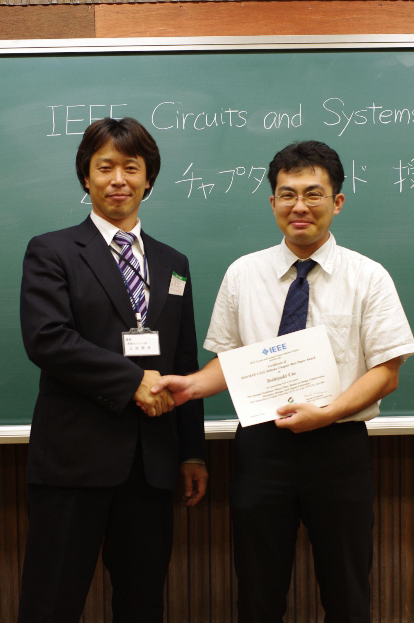 Best paper award.